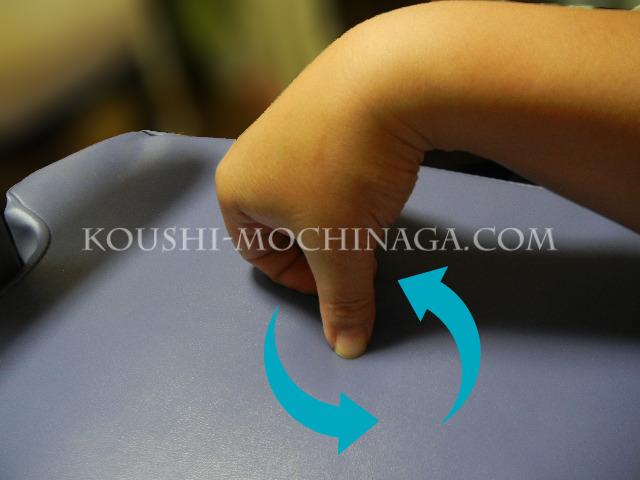 推拿施術(気功整体)の独特な手の動き