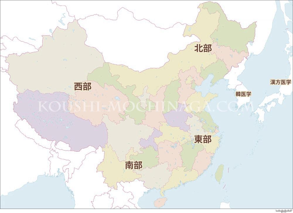 地域特性に応じた中国における東洋医学の発展|望永航史のオンライン東洋医学講座